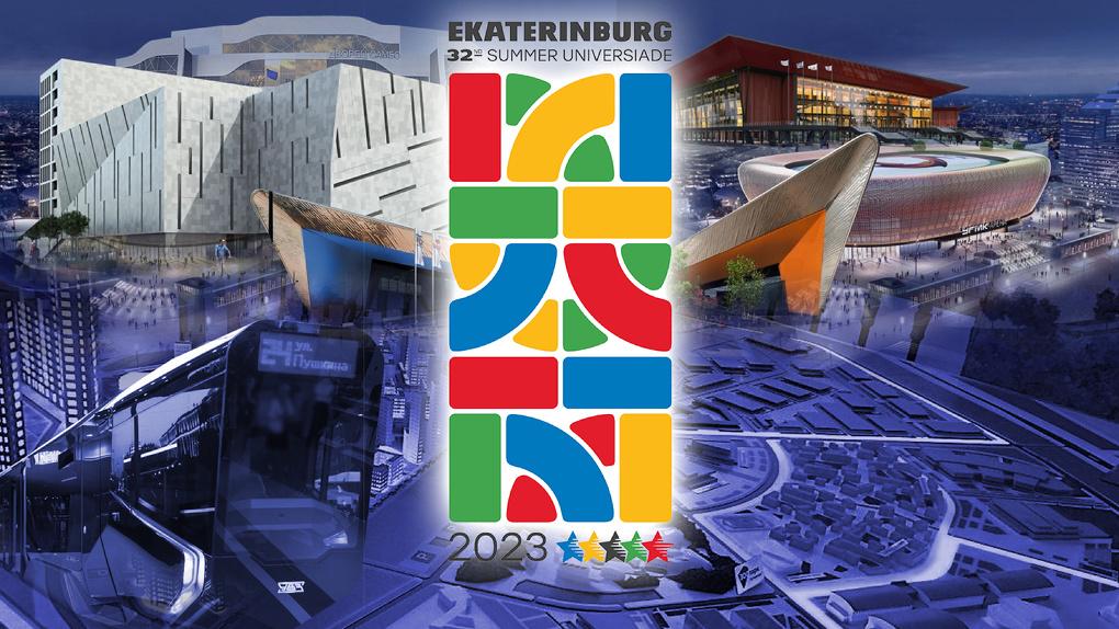 На Деревню Универсиады в Екатеринбурге потратят в два раза больше, чем в Казани. Что останется городу?