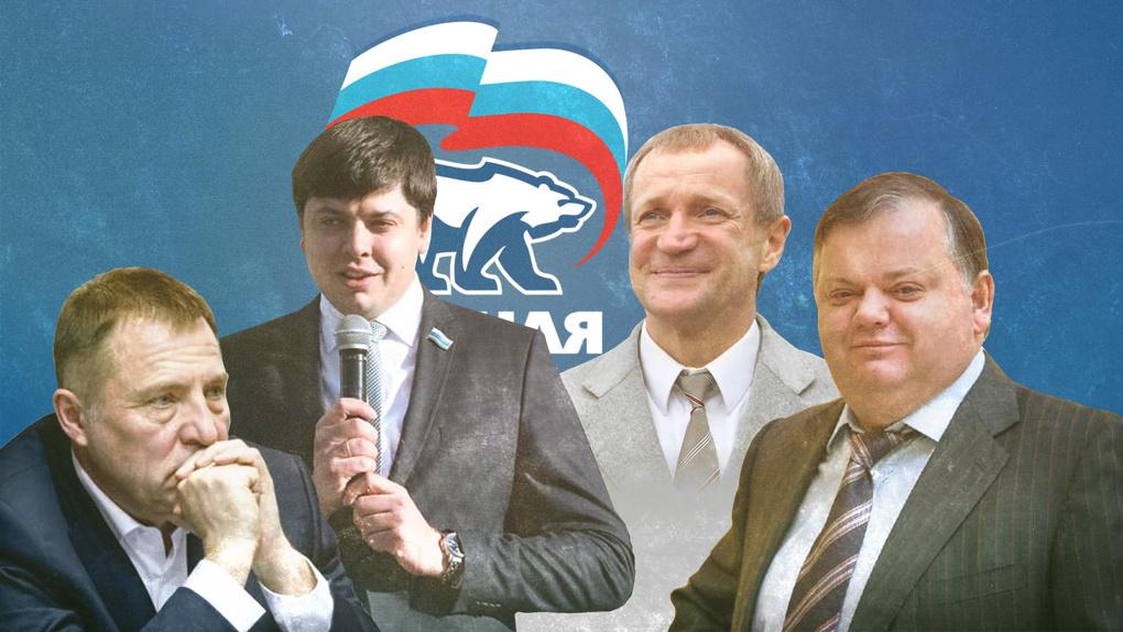 Четверо депутатов ушли из своих партий ради праймериз «Единой России». Чем для них это кончилось