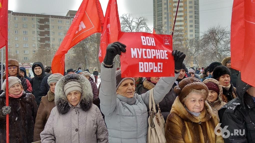 Протест растет. Митинг против мусорной реформы собрал в 4 раза больше людей, чем месяц назад