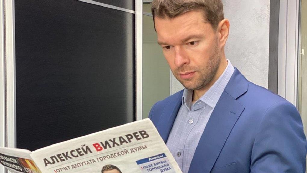 Депутат Алексей Вихарев разослал всему городу свой отчет о работе