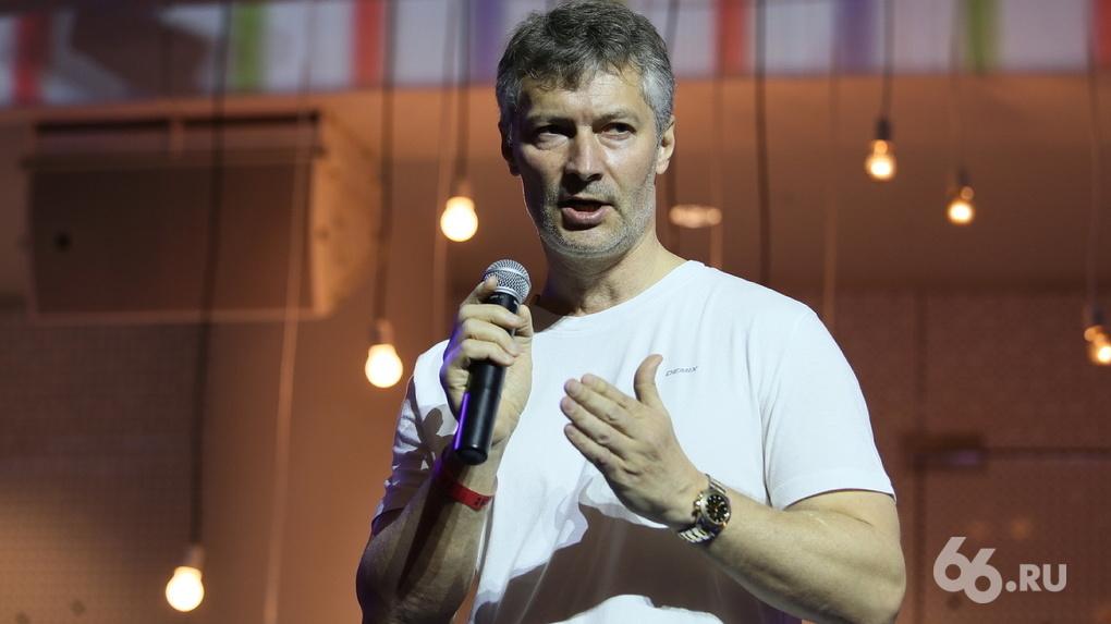 Евгений Ройзман призвал бойкотировать голосование по Конституции, судьбоносное для губернатора