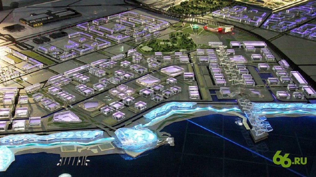Евгений Куйвашев объявил конкурс на концепцию застройки экспо-парка. Условия участия