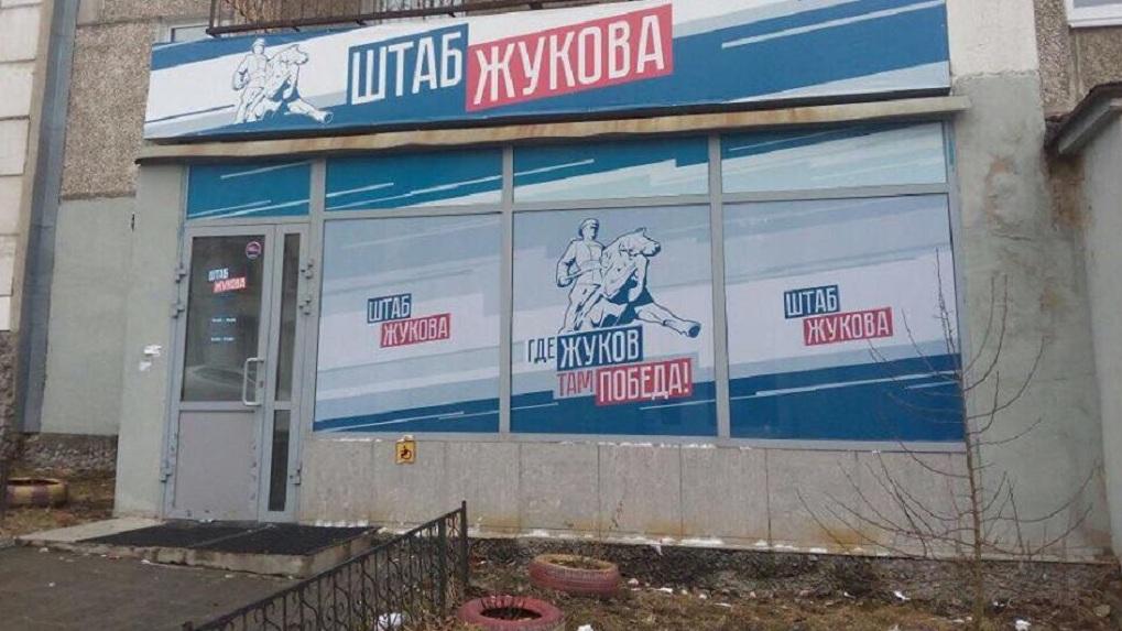 Маршала Жукова усадили на коня и отправили избираться в гордуму Екатеринбурга. Фото
