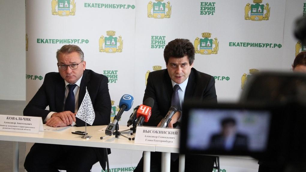 Александр Ковальчик предложил всем вице-мэрам и главам районов написать заявления об увольнении