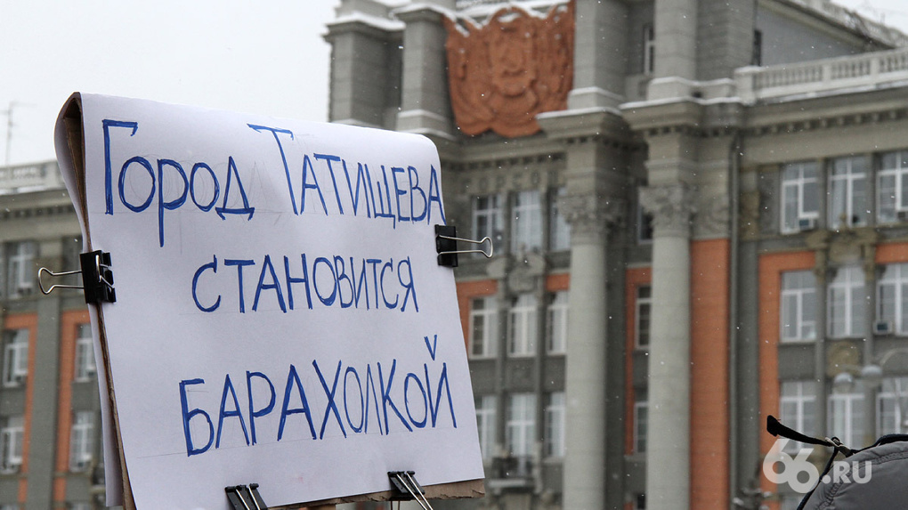 «Не город, а полоса препятствий»: 5 проблем, которые Екатеринбург не смог решить за 100 лет