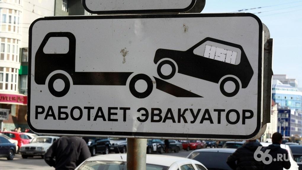 На время ЧМ-2018 автомобилистам запретят останавливаться на 19 улицах в центре и на ВИЗе. Карта