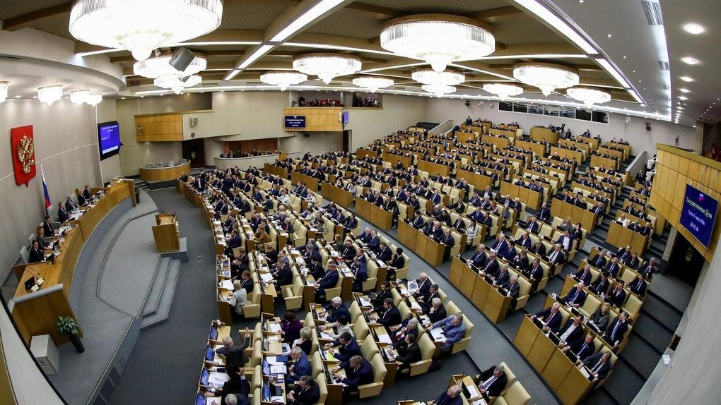 В России борются с нежелательными и экстремистскими организациями. Список новых законопроектов