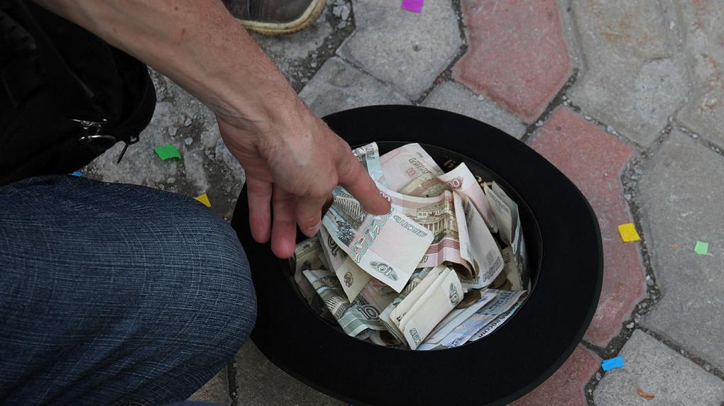 Берут кредиты даже на взятки: закредитованность россиян достигла максимума