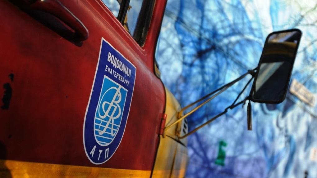 Новая команда администрации Екатеринбурга подготовит «Водоканал» к концессии. Уже названа дата
