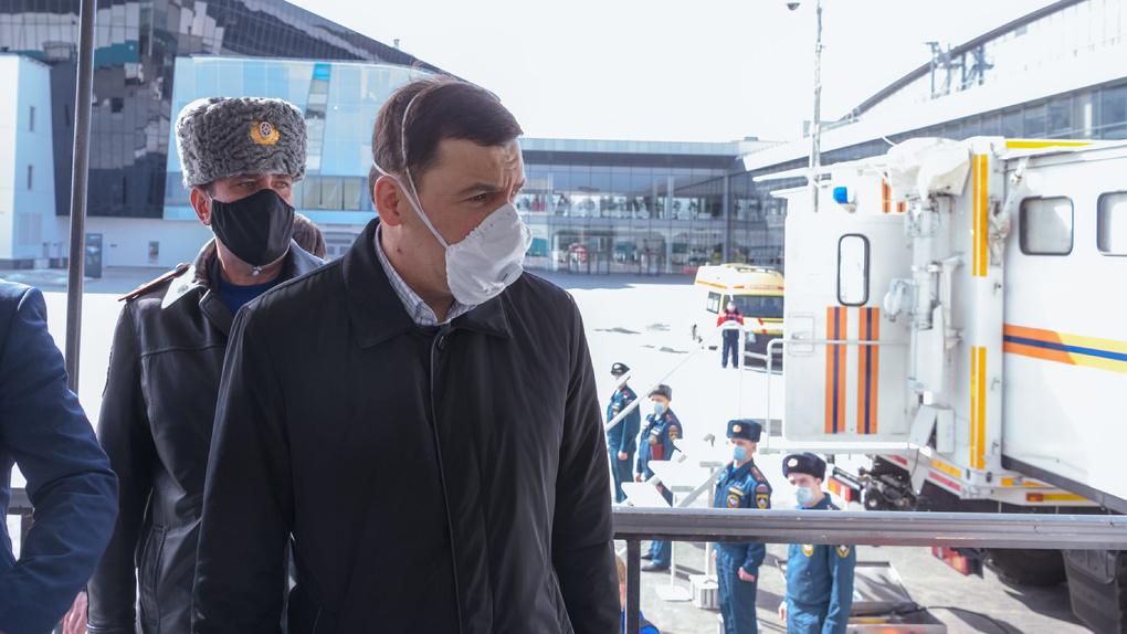 Евгений Куйвашев расширил список товаров первой необходимости в карантин