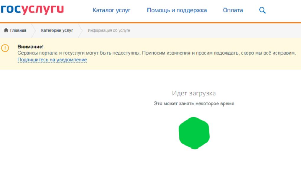 ВКрасноярске начинается запись первоклассников. Вшколах вводят особый режим