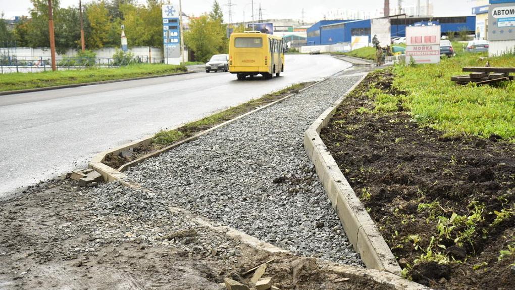 Новые гранитные бордюры обошлись Екатеринбургу в 105 млн рублей. Кому они вообще нужны?