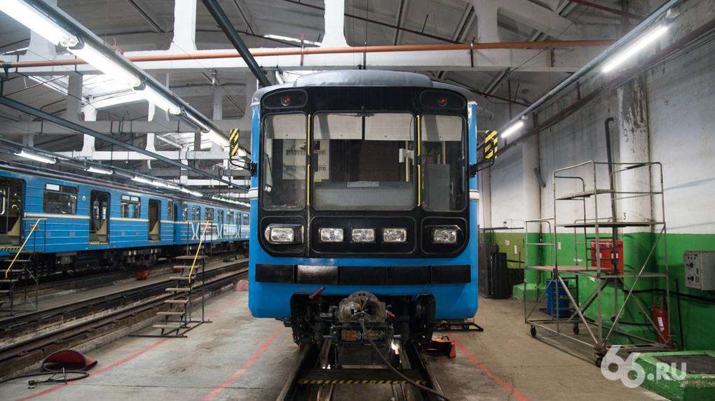 Метрополитен Екатеринбурга купит восемь новых вагонов за 486 млн рублей