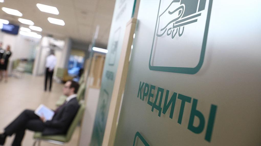 Максимум за пять лет: банки резко подняли реальные ставки по кредиткам