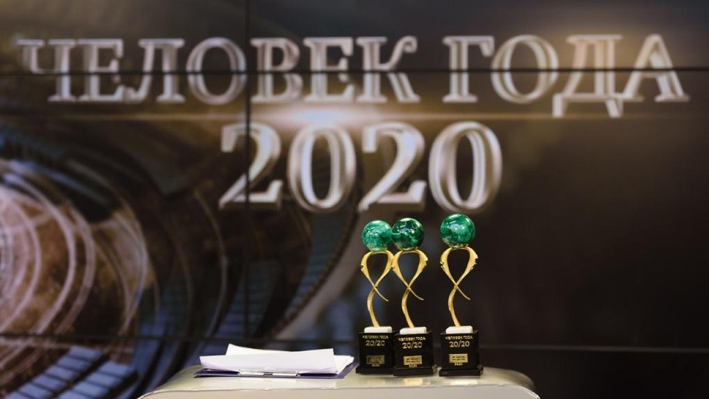 Премию «Человек года» в Екатеринбурге впервые отдали сразу троим