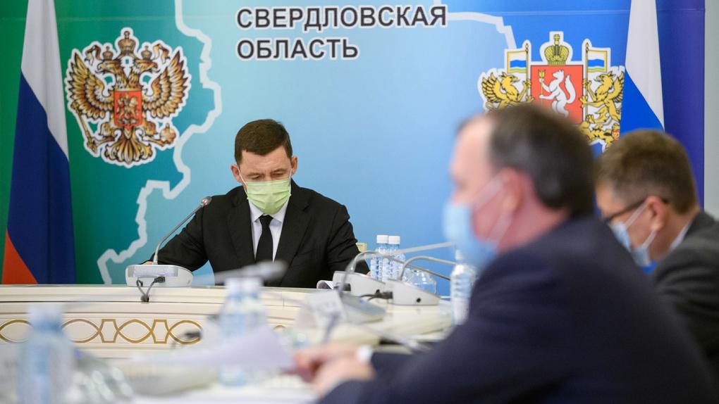 Евгений Куйвашев не исключил введения новых коронавирусных ограничений