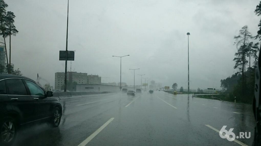 Длинная рабочая неделя в Екатеринбурге будет дождливой и ветреной