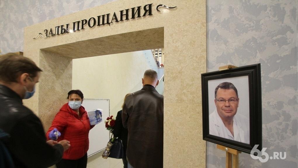 Депутат предложил назвать улицу, парк или сквер именем погибшего хирурга Юрия Мансурова