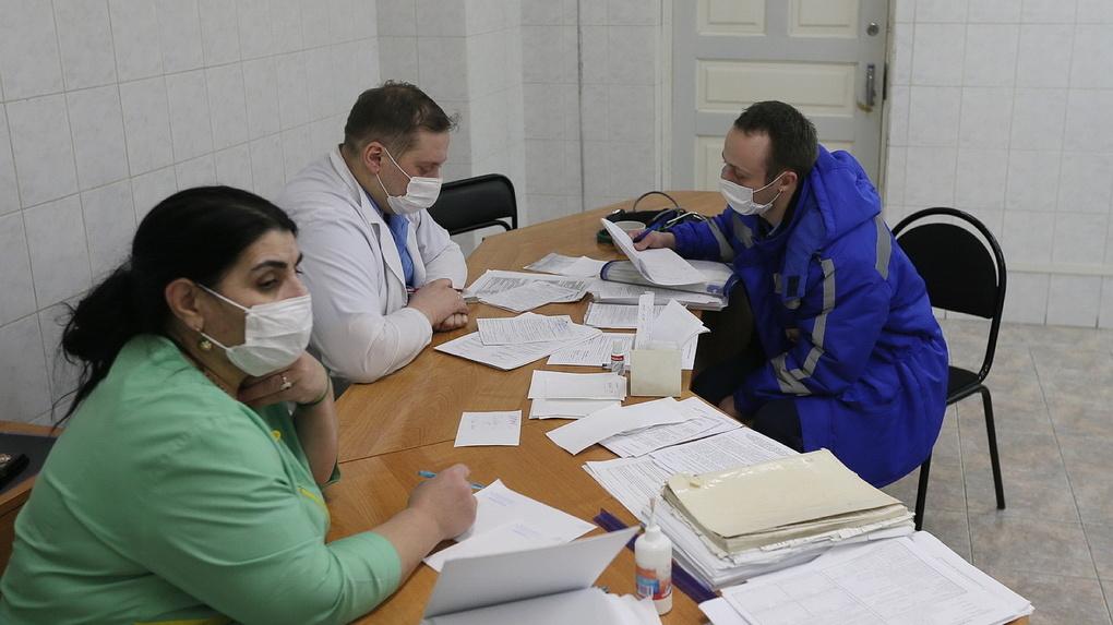 Семь детей в Екатеринбурге отравились снюсом за последние четыре месяца