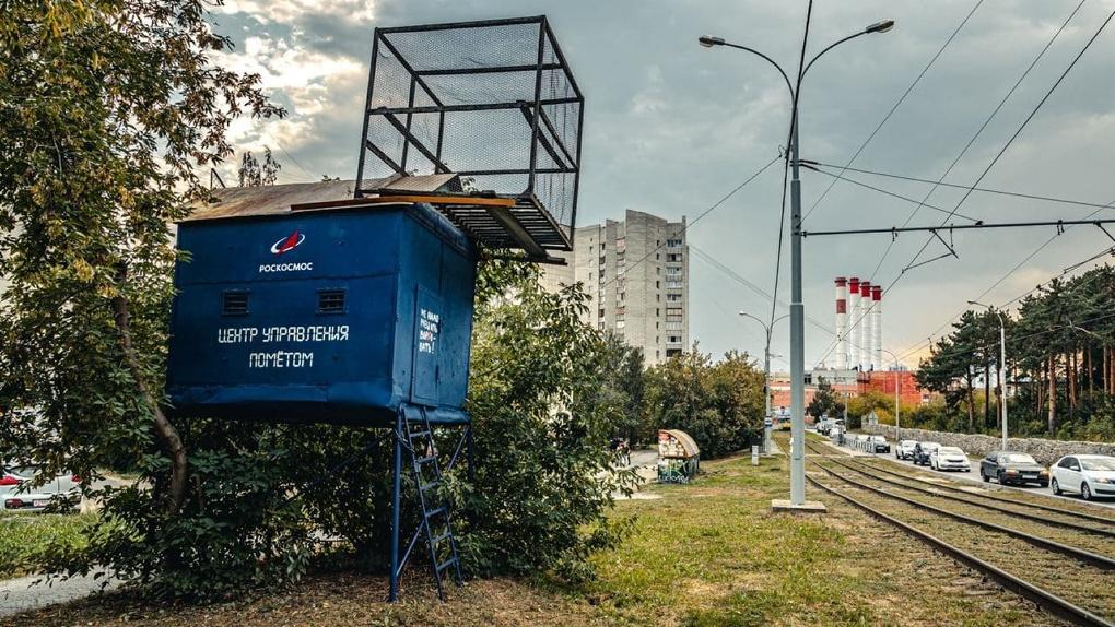 Голубятню, которую художник «Карт-бланша» превратил в «Центр управления пометом», снесли