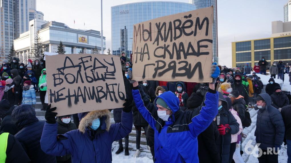 В Telegram распространяют базу данных тысяч «сторонников Навального». Кому это нужно