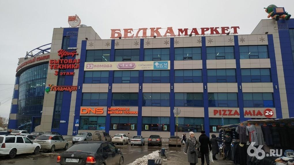 Семья осужденного вице-мэра Виктора Контеева вернула себе контроль над ТРК «Белка Маркет»