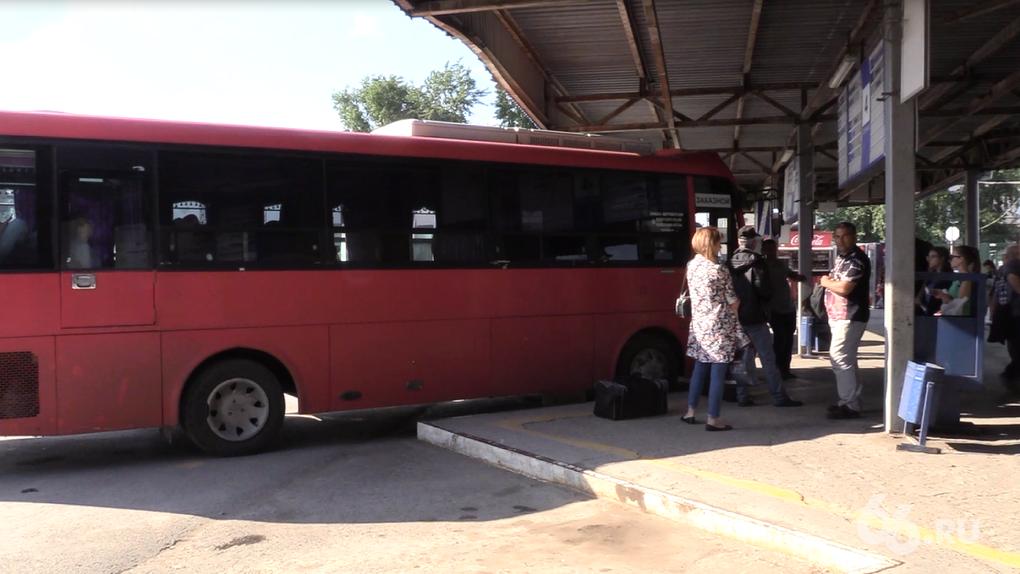 Почему автобусные перевозчики требуют запретить BlaBlaCar: аварии, травмы и судебные разбирательства