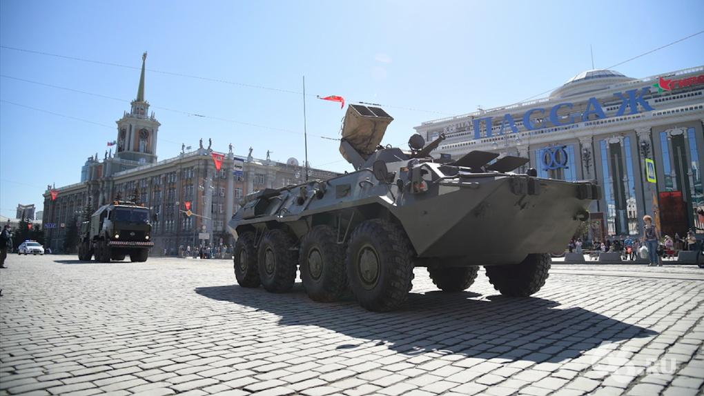 Все, что нужно знать о 9 Мая в Екатеринбурге: перекрытия дорог, программа праздника и карта трезвых зон