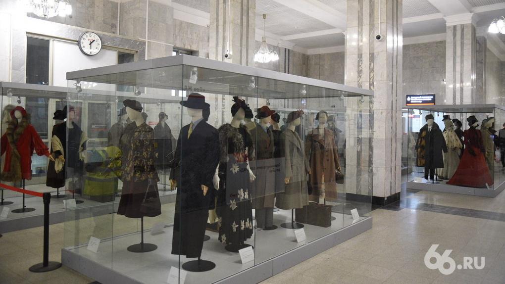 Эволюция дорожного костюма за 100 лет — от турнюров до треников. Фоторепортаж с выставки на ж/д вокзале
