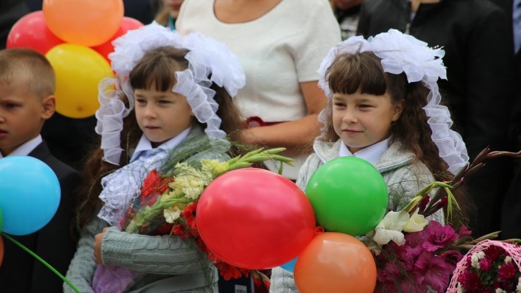 Родителям первоклассников предложили дать выходной «для сохранения традиций» праздника