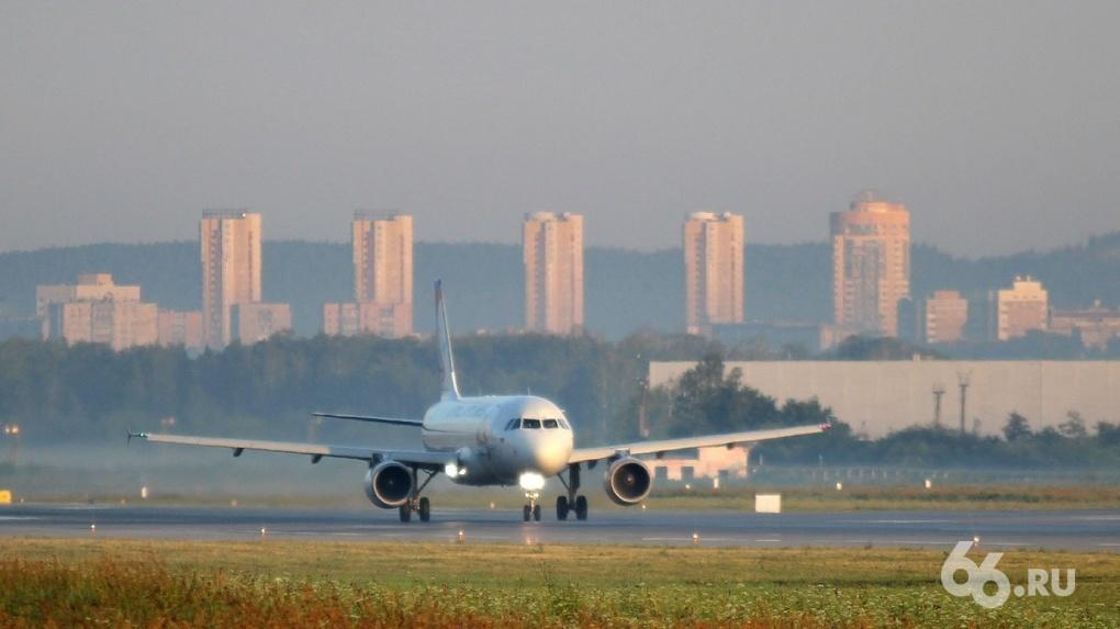 Авиакомпания Flydubai возобновила рейсы из Кольцово в Дубай