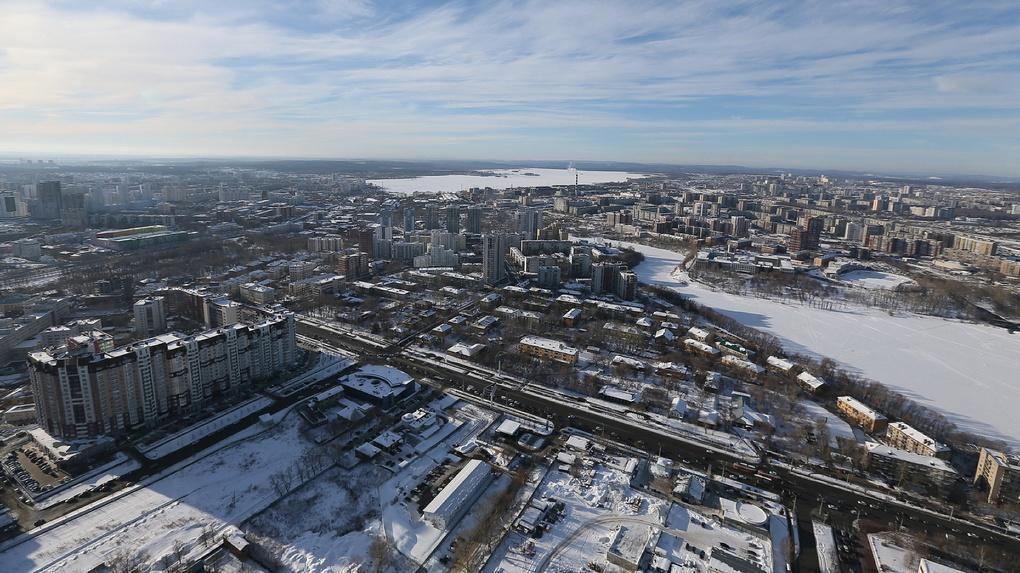 Город по фэншую. Как выглядит гармоничный Екатеринбург