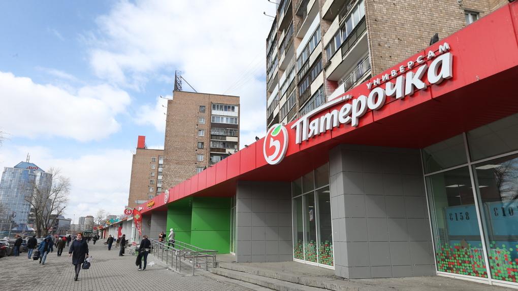 «Пятерочки» и «Магниты» вытесняют из Екатеринбурга еще одну местную торговую сеть