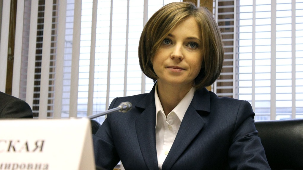«Провокация и экстремизм». Наталья Поклонская записала видеообращение к генпрокурору из-за «Матильды»