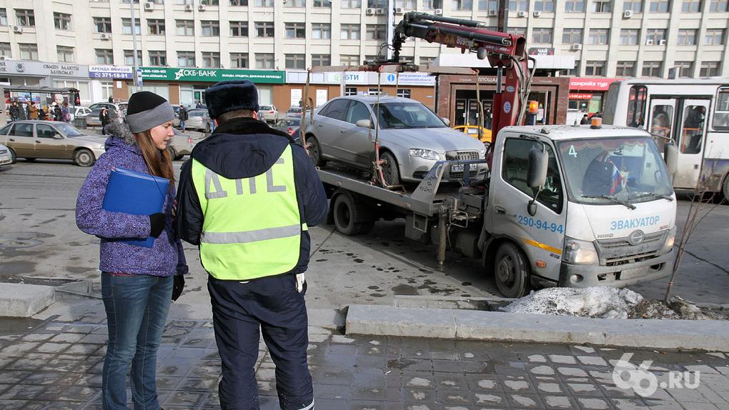 В Екатеринбурге утвердили новые тарифы на эвакуацию транспорта