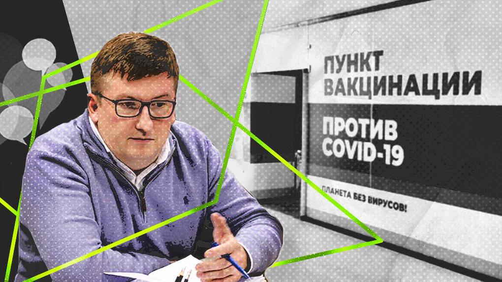 «Функция госнасилия делегирована прорабу». Политолог Глеб Кузнецов — о провальной вакцинации от Covid-19