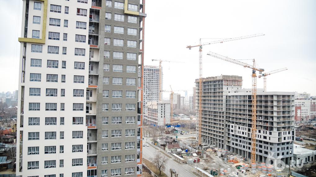Свердловский союз архитекторов поддержал строителей, которые поставили ультиматум городской администрации