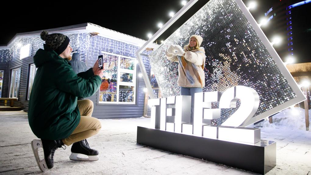 Tele2 дарит клиентам и их близким час катания на катке «Исеть парк»