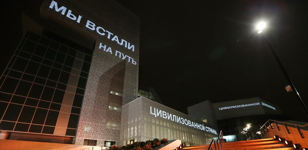 «Я Пастернака не читал, но осуждаю»: пресс-служба «Ельцин-Центра» ответила на критику Никиты Михалкова