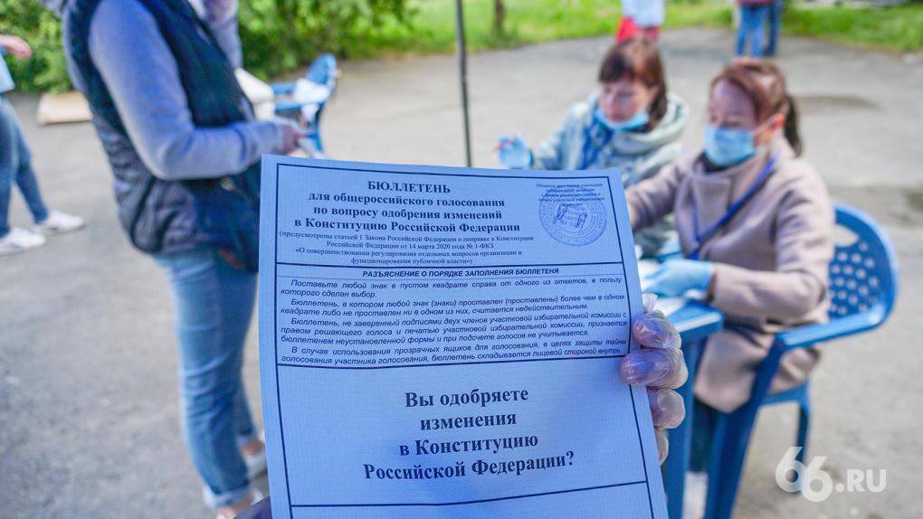 На подготовку к голосованию по Конституции регионы израсходовали более 5 млрд рублей. Лидеры трат