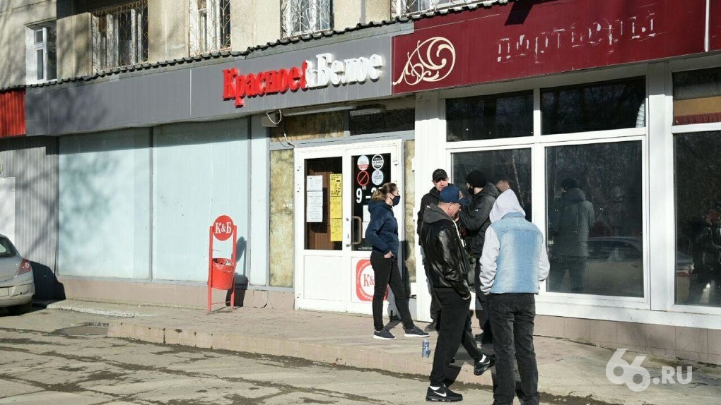Работники «Красного и Белого» рассказали омбудсмену о «серых» зарплатах, штрафах и отсутствии раздевалок