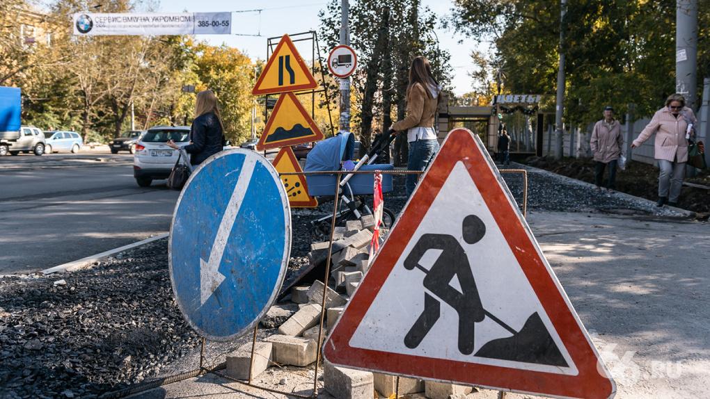 Подрядчик провалил ремонт дорог в Екатеринбурге, но ему заплатили без нареканий к результату
