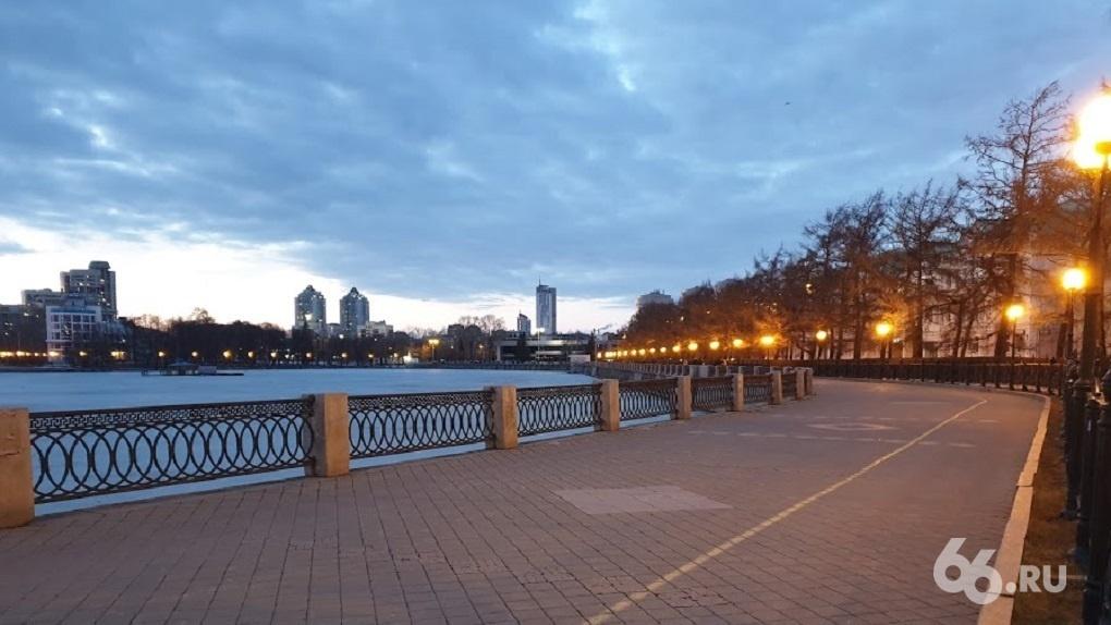 Таким вы свой город еще не видели. 30 фото опустевшего Екатеринбурга