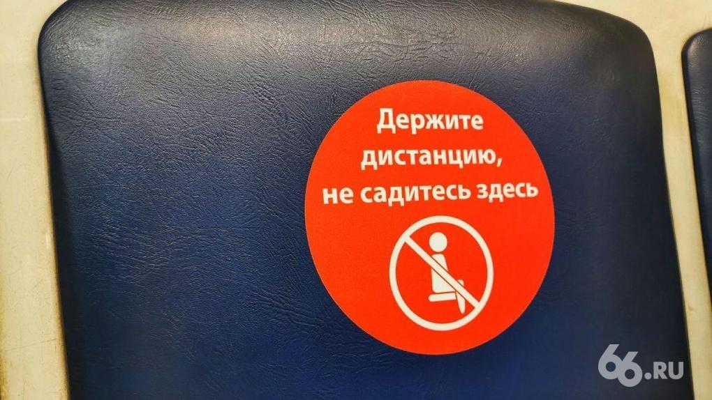 В Екатеринбургском метро выстроились очереди — там ввели полный досмотр, как в аэропорту