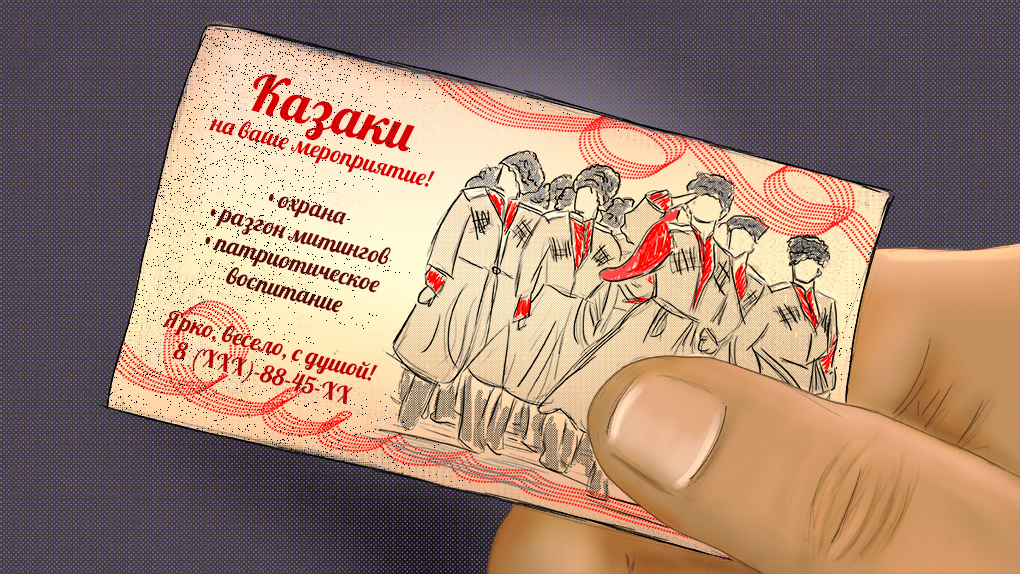Экономика казачества. Сколько в год государство тратит на уральские дружины