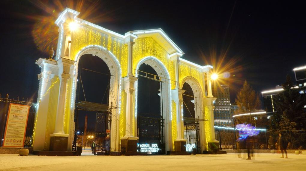 В ЦПКиО начался фестиваль светового искусства «Не темно». Фото арт-объектов