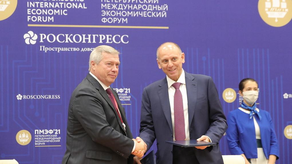 Группа Синара и Ростовская область заключили соглашение о сотрудничестве по совместному развитию региона
