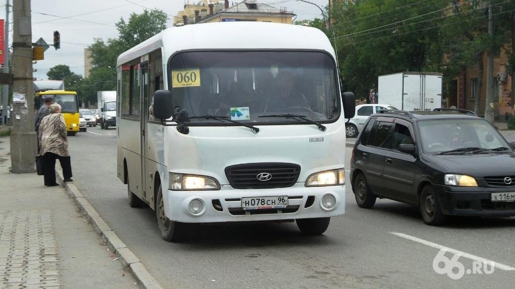 Кондуктор высадила ребенка из автобуса за то, что он заплатил за проезд мелочью