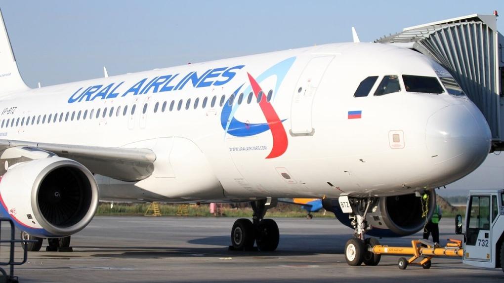«Уральские авиалинии» оштрафовали за продажу билетов на закрытые международные рейсы