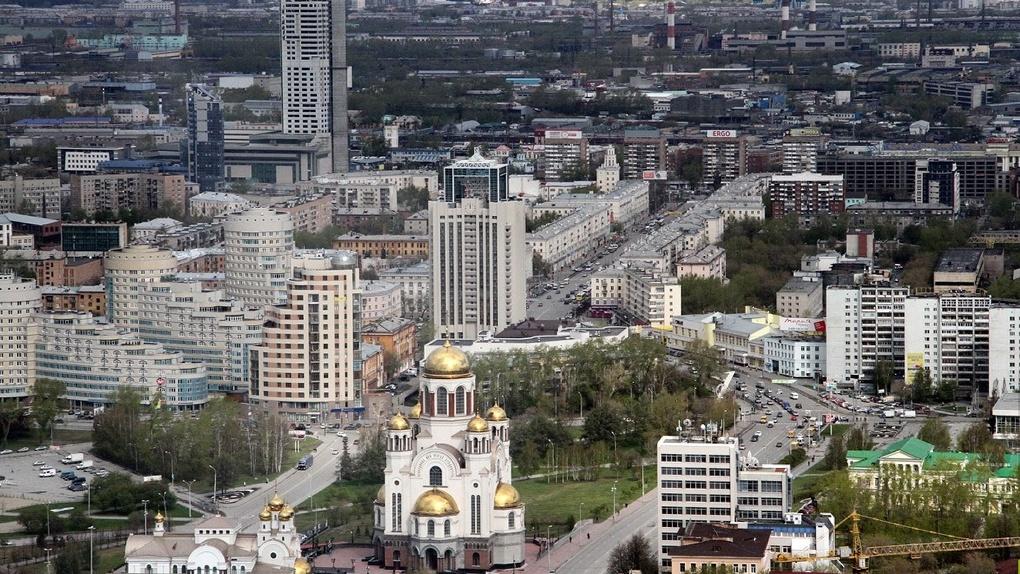 Екатеринбург за два дня: подробный путеводитель для болельщиков ЧМ-2018 от 66.RU